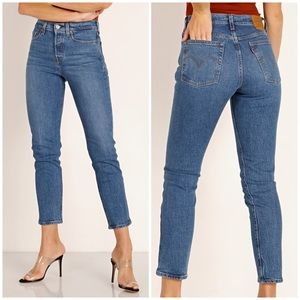Levis Wedgie Icon Fit Jeans Charleston Moves
